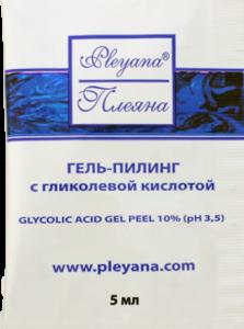 гликолевый пилинг Плеяна
