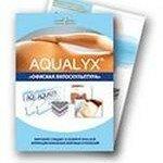 безоперационная липосакция aqualyx