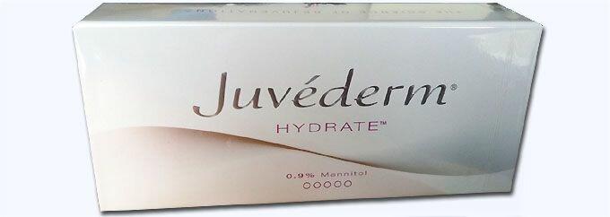 препарат для омоложения кожи