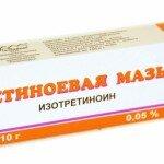 Сыворотка против морщин Bonatox - Бонатокс, цена, отзывы